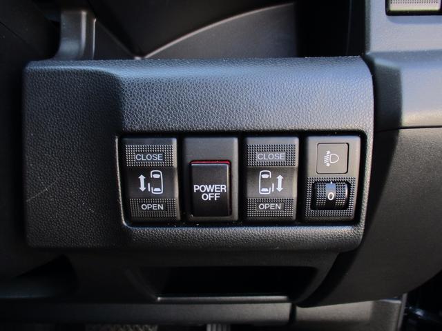 マツダ プレマシー 20C-スカイアクティブ 両側電動ドア ナビ