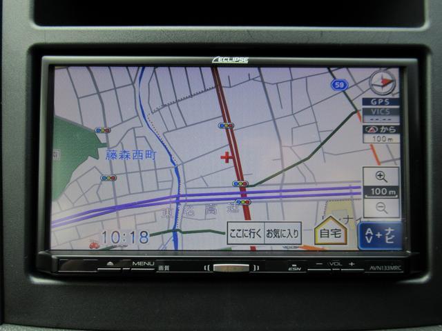 2.0i-Lアイサイト SDナビ カメラ LEDライト(3枚目)