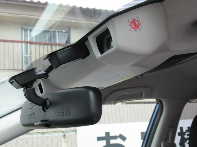2.0i-Lアイサイト SDナビ カメラ LEDライト(9枚目)