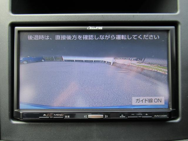 2.0i-Lアイサイト SDナビ カメラ LEDライト(13枚目)