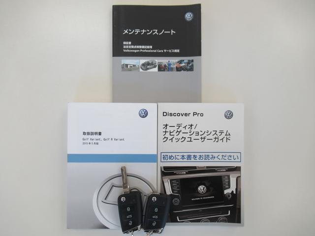 TSI 4モーション 純正ナビ カメラ フルセグ  ETC(4枚目)