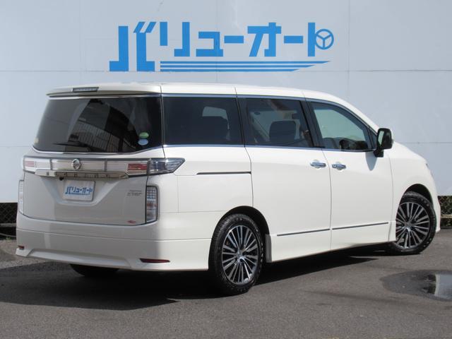 「日産」「エルグランド」「ミニバン・ワンボックス」「愛知県」の中古車2