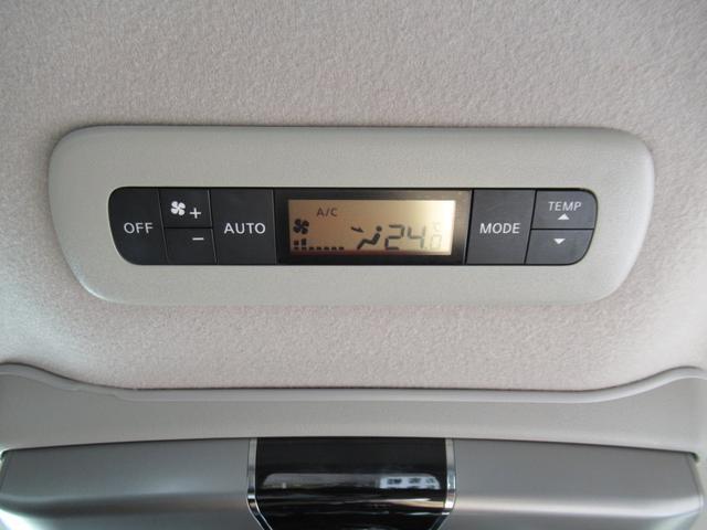 「日産」「エルグランド」「ミニバン・ワンボックス」「愛知県」の中古車9