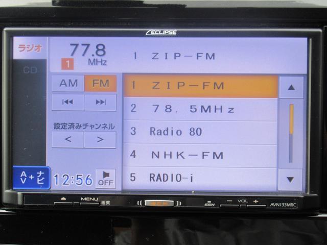 「日産」「エクストレイル」「SUV・クロカン」「愛知県」の中古車13