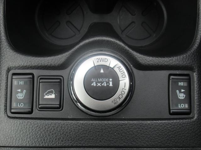 「日産」「エクストレイル」「SUV・クロカン」「愛知県」の中古車18