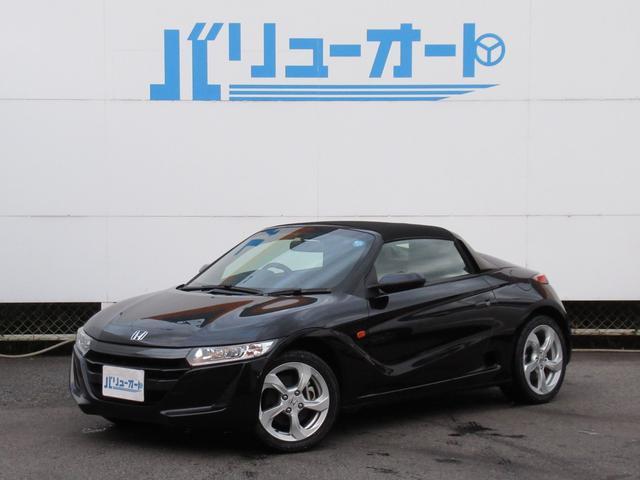 「ホンダ」「S660」「オープンカー」「愛知県」の中古車6