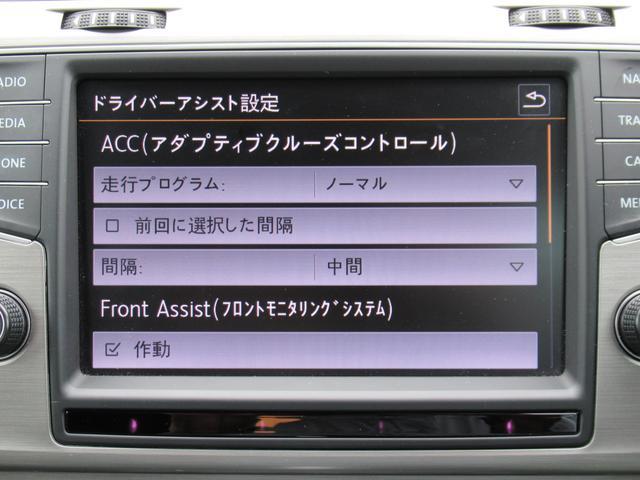「フォルクスワーゲン」「VW ゴルフ」「コンパクトカー」「愛知県」の中古車10