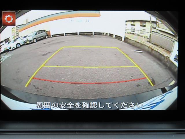 「マツダ」「アテンザワゴン」「ステーションワゴン」「愛知県」の中古車12