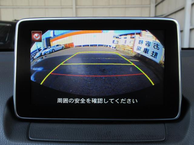 「マツダ」「デミオ」「コンパクトカー」「愛知県」の中古車11