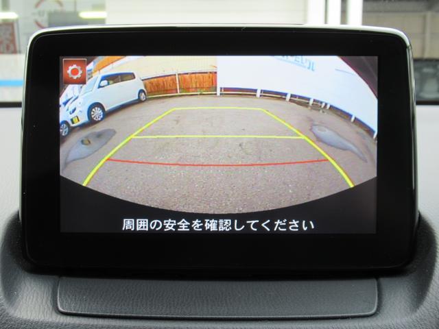 「マツダ」「デミオ」「コンパクトカー」「愛知県」の中古車10