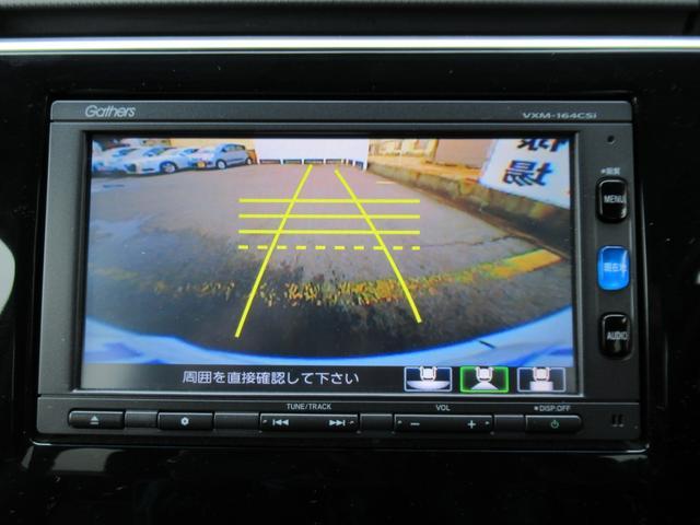 「ホンダ」「ステップワゴン」「ミニバン・ワンボックス」「愛知県」の中古車11