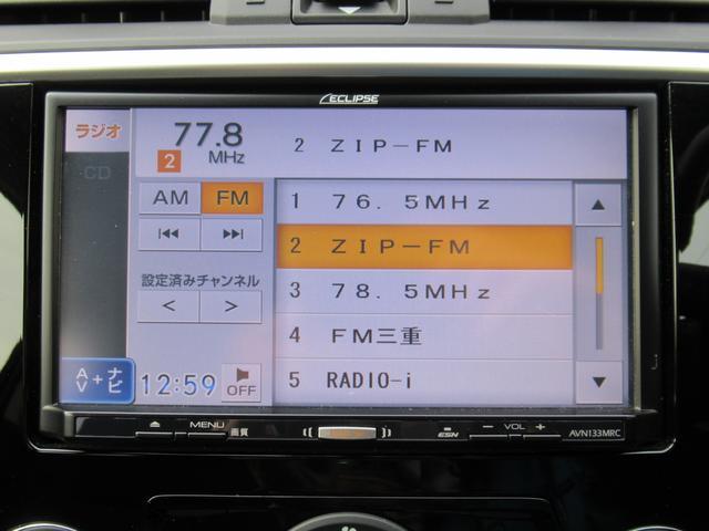 「スバル」「レヴォーグ」「ステーションワゴン」「愛知県」の中古車13