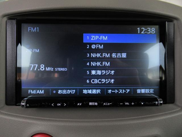 「日産」「キューブ」「ミニバン・ワンボックス」「愛知県」の中古車11