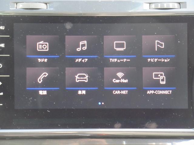 【LEDヘッドライト・純正アルミホイール】純正メモリーナビ バックカメラ フルセグTV DVD再生 Bluetooth ETC
