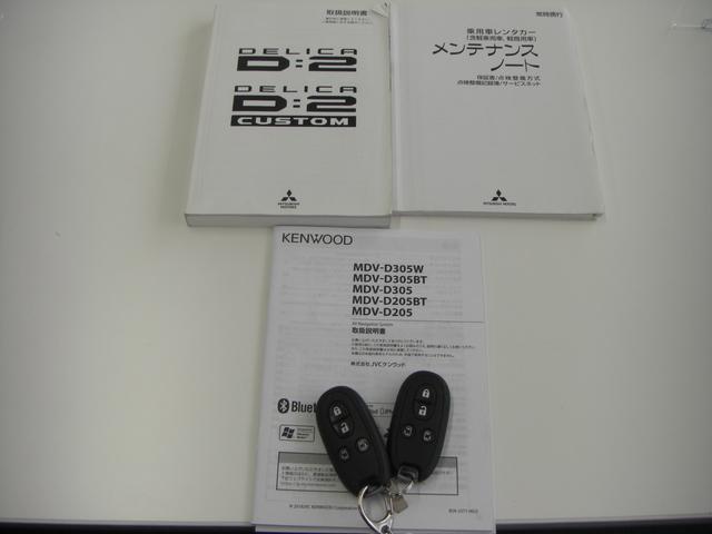 ハイブリッドMZ 両側電動ドア ナビ 衝突軽減ブレーキ カメラ HID ETC(5枚目)