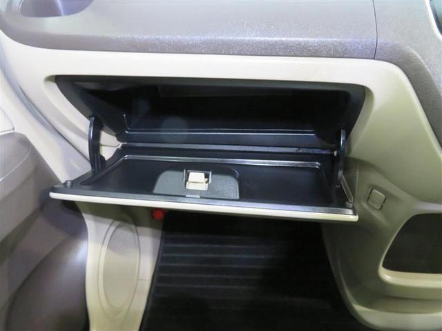 「ホンダ」「N-ONE」「コンパクトカー」「三重県」の中古車12