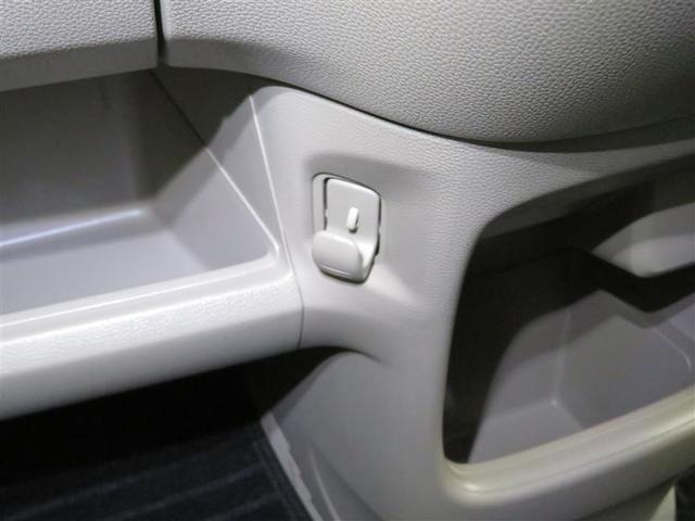 「ホンダ」「N-ONE」「コンパクトカー」「三重県」の中古車13