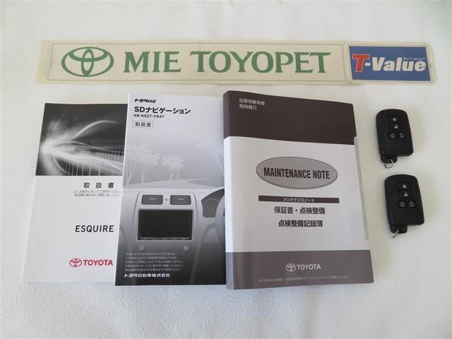 「トヨタ」「エスクァイア」「ミニバン・ワンボックス」「三重県」の中古車20