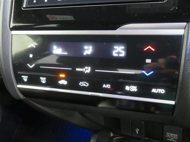 「ホンダ」「フィットハイブリッド」「コンパクトカー」「三重県」の中古車10