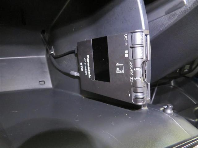 「ホンダ」「フィットハイブリッド」「コンパクトカー」「三重県」の中古車13