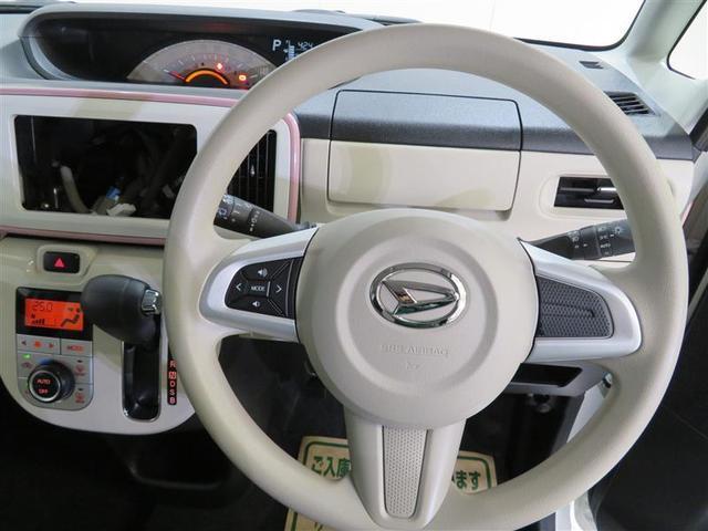 「ダイハツ」「ムーヴキャンバス」「コンパクトカー」「三重県」の中古車6