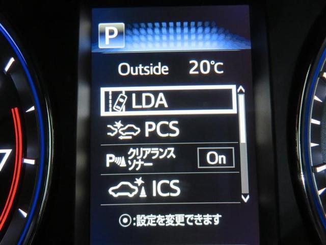 「トヨタ」「ハリアー」「SUV・クロカン」「三重県」の中古車12