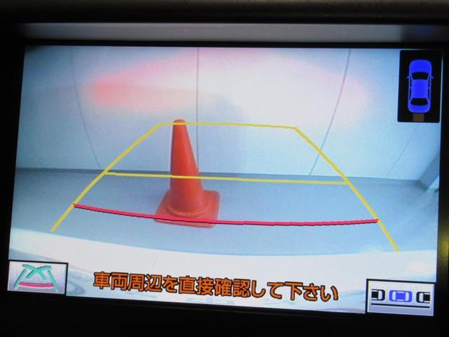 IS250 バージョンL ワンオーナー 安全装備 衝突被害軽減システム HDDナビ ナビ&TV バックカメラ ドラレコ スマートキー オートクルーズコントロール ETC HIDヘッドライト アルミホイール 盗難防止装置 CD(6枚目)