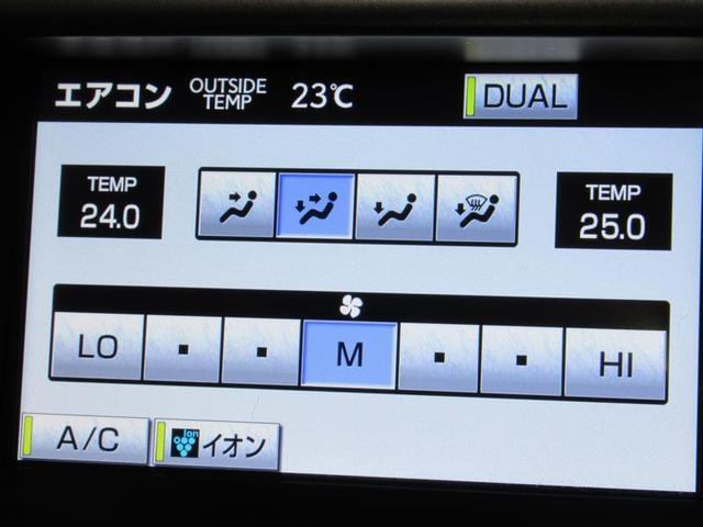 IS250 バージョンL ワンオーナー 安全装備 衝突被害軽減システム HDDナビ ナビ&TV バックカメラ ドラレコ スマートキー オートクルーズコントロール ETC HIDヘッドライト アルミホイール 盗難防止装置 CD(11枚目)