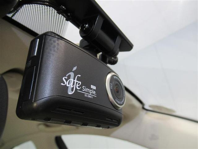 IS250 バージョンL ワンオーナー 安全装備 衝突被害軽減システム HDDナビ ナビ&TV バックカメラ ドラレコ スマートキー オートクルーズコントロール ETC HIDヘッドライト アルミホイール 盗難防止装置 CD(14枚目)