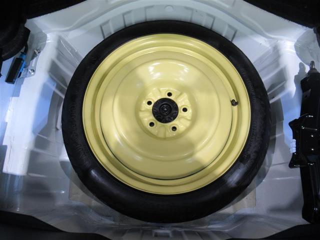 IS250 バージョンL ワンオーナー 安全装備 衝突被害軽減システム HDDナビ ナビ&TV バックカメラ ドラレコ スマートキー オートクルーズコントロール ETC HIDヘッドライト アルミホイール 盗難防止装置 CD(18枚目)