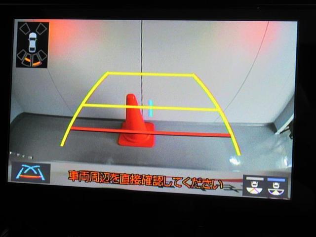 2.5S タイプゴールド ワンオーナー 安全装備 衝突被害軽減システム メモリーナビ サンルーフ 両側電動スライド バックカメラ ドラレコ スマートキー オートクルーズコントロール LEDヘッドランプ アルミホイール(7枚目)
