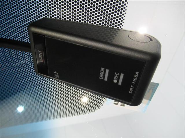 2.5S タイプゴールド ワンオーナー 安全装備 衝突被害軽減システム メモリーナビ サンルーフ 両側電動スライド バックカメラ ドラレコ スマートキー オートクルーズコントロール LEDヘッドランプ アルミホイール(15枚目)