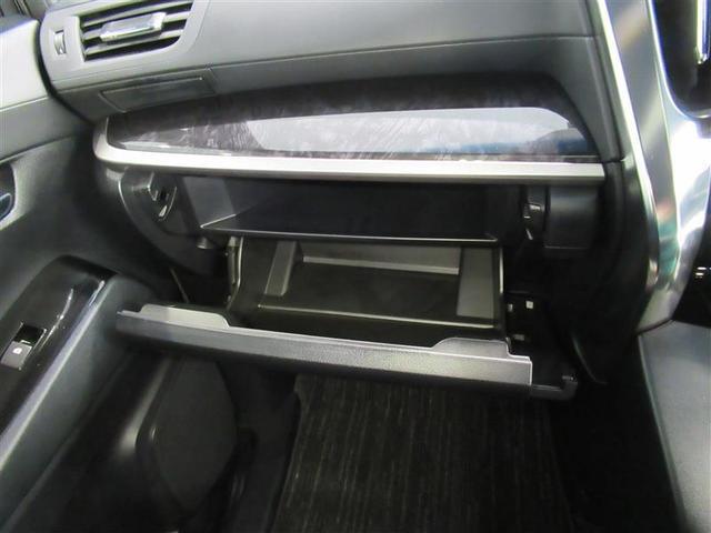 2.5S タイプゴールド ワンオーナー 安全装備 衝突被害軽減システム メモリーナビ サンルーフ 両側電動スライド バックカメラ ドラレコ スマートキー オートクルーズコントロール LEDヘッドランプ アルミホイール(29枚目)