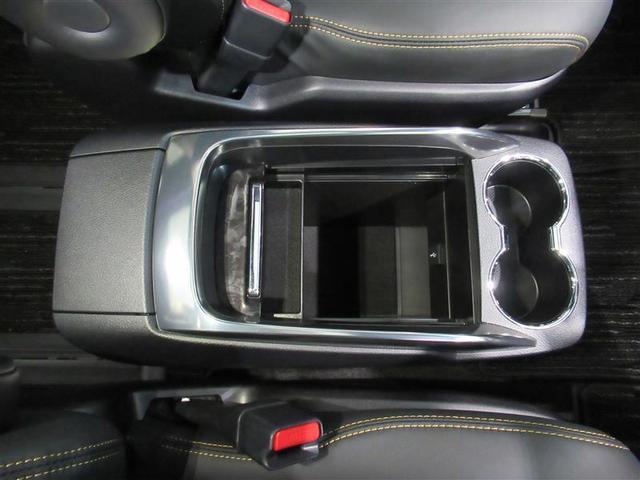 2.5S タイプゴールド ワンオーナー 安全装備 衝突被害軽減システム メモリーナビ サンルーフ 両側電動スライド バックカメラ ドラレコ スマートキー オートクルーズコントロール LEDヘッドランプ アルミホイール(30枚目)