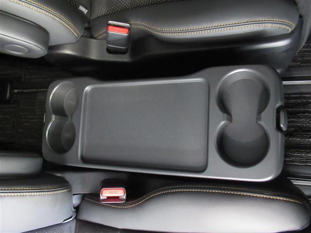 2.5S タイプゴールド ワンオーナー 安全装備 衝突被害軽減システム メモリーナビ サンルーフ 両側電動スライド バックカメラ ドラレコ スマートキー オートクルーズコントロール LEDヘッドランプ アルミホイール(33枚目)