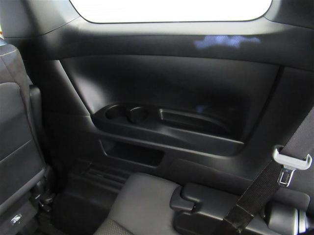 2.5S タイプゴールド ワンオーナー 安全装備 衝突被害軽減システム メモリーナビ サンルーフ 両側電動スライド バックカメラ ドラレコ スマートキー オートクルーズコントロール LEDヘッドランプ アルミホイール(36枚目)