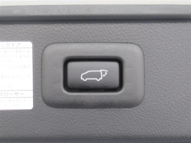 2.5S タイプゴールド ワンオーナー 安全装備 衝突被害軽減システム メモリーナビ サンルーフ 両側電動スライド バックカメラ ドラレコ スマートキー オートクルーズコントロール LEDヘッドランプ アルミホイール(37枚目)