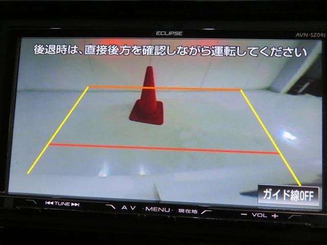 「ホンダ」「シャトル」「ステーションワゴン」「三重県」の中古車6