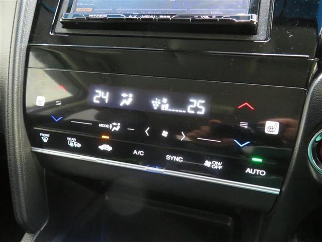「ホンダ」「シャトル」「ステーションワゴン」「三重県」の中古車10
