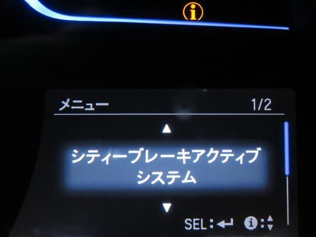 「ホンダ」「シャトル」「ステーションワゴン」「三重県」の中古車11