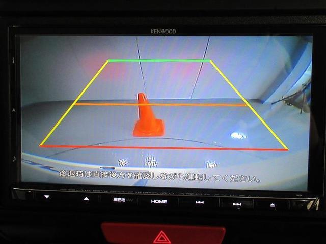 G ターボSSパッケージ メモリーナビ ナビ&TV 両側電動スライド アイドリングストップ バックカメラ スマートキー オートクルーズコントロール ETC HIDヘッドライト アルミホイール ベンチシート 盗難防止装置 CD(6枚目)