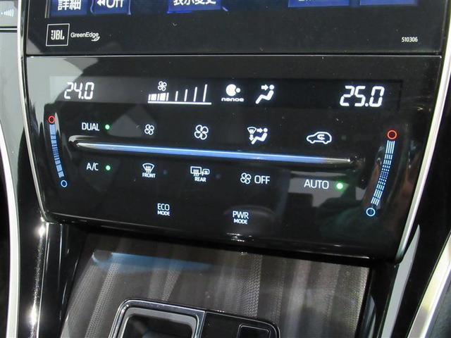 プログレス ワンオーナー 安全装備 衝突被害軽減システム メモリーナビ ナビ&TV アイドリングストップ バックカメラ スマートキー オートクルーズコントロール ETC LEDヘッドランプ アルミホイール CD(11枚目)