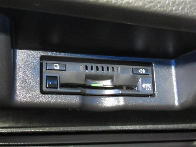 プログレス ワンオーナー 安全装備 衝突被害軽減システム メモリーナビ ナビ&TV アイドリングストップ バックカメラ スマートキー オートクルーズコントロール ETC LEDヘッドランプ アルミホイール CD(15枚目)