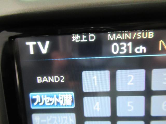 トヨタ ハリアー 240G