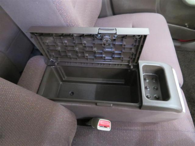 前席のアームレストには小物入れがあります。