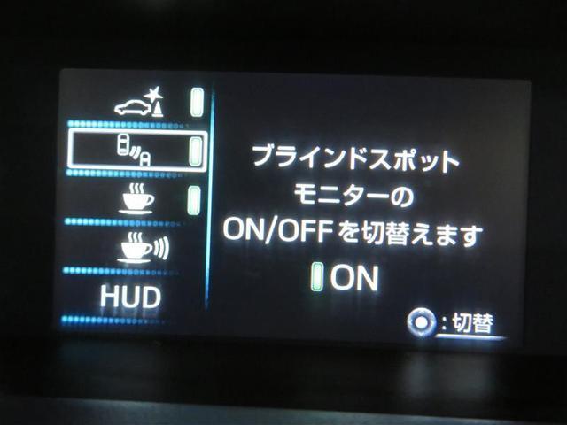 ブラインドスポットモニター付きです。 車線変更時の後方確認をアシストします。