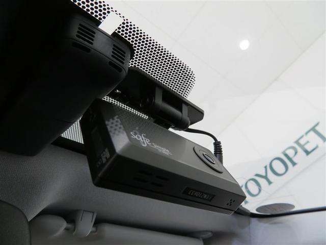 万が一の瞬間もドライブレコーダーがしっかり記録! 安心です♪ 普段のあなたの運転も記録されます。 安全運転を心がけましょう!