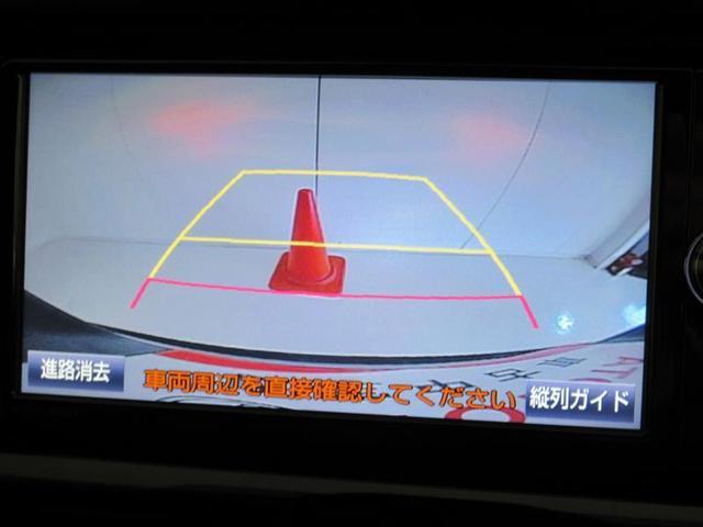 「トヨタ」「ハリアー」「SUV・クロカン」「三重県」の中古車6