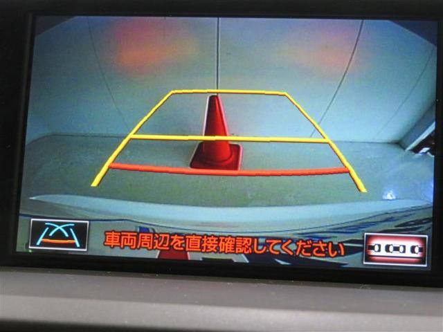 NX300h バージョンL(6枚目)