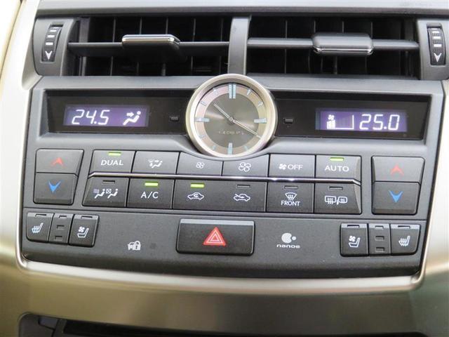 NX300h バージョンL(11枚目)